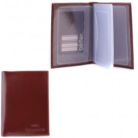 Обложка для автодокументов натуральная кожа BV.1.-1.congnac