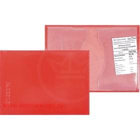 Обложка для паспорта н/к,   глад;   алый;   тисн-PASSPORT