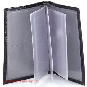 Обложка для автодокументов н/к,    крок;    черный;    золот тисн Documents