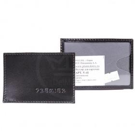 Обложка пропуск/карточка/проездной Premier-V-41 натуральная кожа черный гладкий   (89)