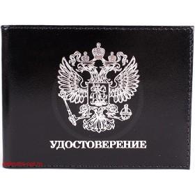 Обложка для удостоверения Герб серебром натуральная кожа F.11.SH.черный