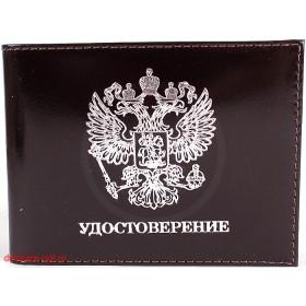 Обложка для удостоверения Герб серебром натуральная кожа F.11.SH.коричневый