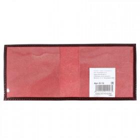 Обложка Premier-О-13   (охотничий билет)    натуральная кожа бордо гладкая   (82)