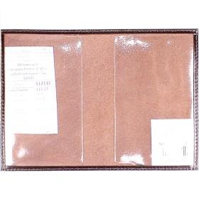 Обложка для паспорта Premier-О-82    (с гербом)    натуральная кожа коричневый темный гладкий   (88)