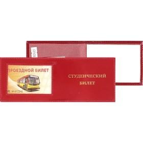 Обложка Premier-О-111   (студ.билет,    с окошком)    натуральная кожа красный гладкий   (135)