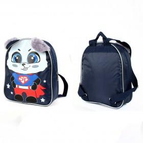 Рюкзак детский Silver Top-1041 Кроха прост спинка/собачка,    синий