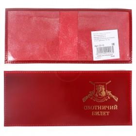 Обложка Premier-О-13   (охотничий билет)    натуральная кожа красный гладкий   (135)