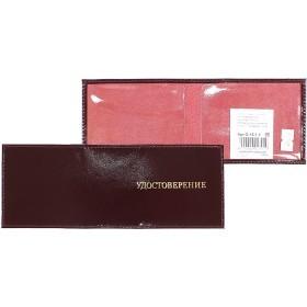 Обложка Premier-О-15-1   (для удостоверения)    натуральная кожа бордо гладкая   (82)