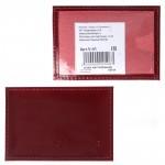 Обложка пропуск/карточка/проездной Premier-V-41 натуральная кожа красный темный гладкий   (138)