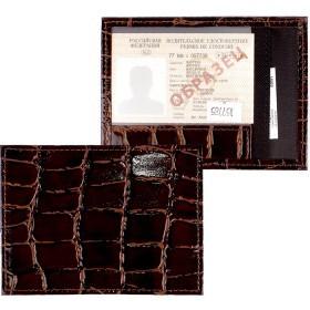 Обложка для автодокументов Premier-О-74   (компакт)    натуральная кожа коричн.темный крокодил крупный   (3)