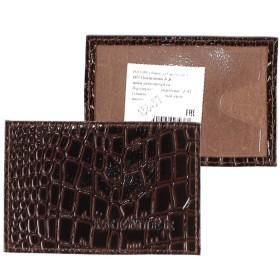 Обложка пропуск/карточка/проездной Premier-V-41 натуральная кожа коричн.темный крокодил мелкий   (112)
