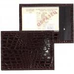 Обложка для автодокументов Premier-О-74   (компакт)    натуральная кожа коричневый крокодил мелкий   (112)