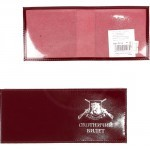 Обложка Premier-О-13   (охотничий билет)    натуральная кожа красный темный гладкий   (138)