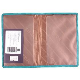 Обложка для паспорта натуральная кожа «Ultra»-O.82.FP.,    бирюзовый
