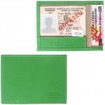 Обложка для автодокументов Premier-О-74   (компакт)    натуральная кожа зеленый флотер   (322)