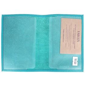 Обложка для паспорта натуральная кожа «Friends»-O.30.CH.,    бирюзовый