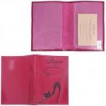 Обложка для паспорта из нат/кожи «Изящная кошка».O.31.SH.сливовый. 95х 135 мм.