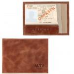 Обложка для автодокументов Premier-О-74   (компакт)    натуральная кожа коричневый св. пулл-ап   (40)