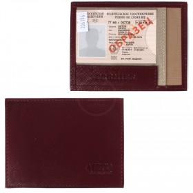Обложка для автодокументов Premier-О-74   (компакт)    натуральная кожа бордо сафьян   (582)