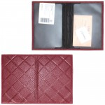 Обложка для паспорта натуральная кожа «Soft»-O.89.FP.бордо