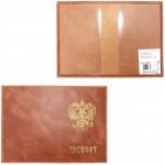 Обложка для паспорта Premier-О-82    (с гербом)    натуральная кожа коричневый пулл-ап   (40)