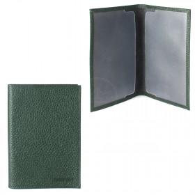Обложка для паспорта натуральная кожа O.1.PM.темно-зеленый