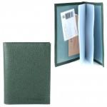 Обложка для автодокументов натуральная кожа BV.1.PM.темно-зеленый