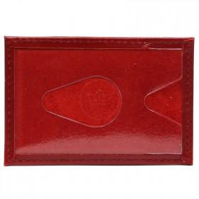 Обложка пропуск/карточка/проездной Croco-В-200 натуральная кожа красная фантазия   (223)