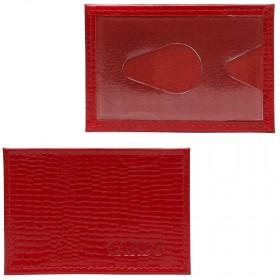 Обложка пропуск/карточка/проездной Croco-В-200 натуральная кожа алый игуана   (64)
