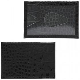 Обложка пропуск/карточка/проездной Croco-В-200 натуральная кожа черный КЛ   (90)