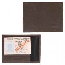 Обложка для автодокументов Premier-О-74   (компакт)    натуральная кожа коричнево-серый сафьян   (555)