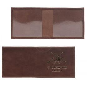 Обложка Premier-О-13   (охотничий билет)    натуральная кожа коричневый друид   (8)