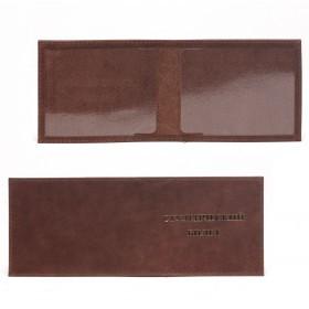 Обложка Premier-О-11   (студенческий билет)    натуральная кожа коричневый друид   (8)