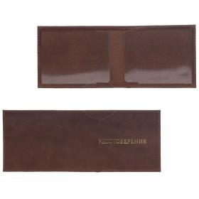 Обложка Premier-О-15-1   (для удостоверения)    натуральная кожа коричневый друид   (8)